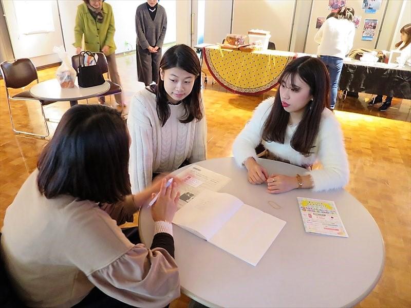 藤原ゼミの活動が朝日新聞に掲載...